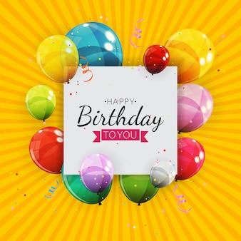 Grupo de fundo de balões de hélio brilhante cor. conjunto de balões para aniversário, aniversário, decorações para festas de comemoração. ilustração