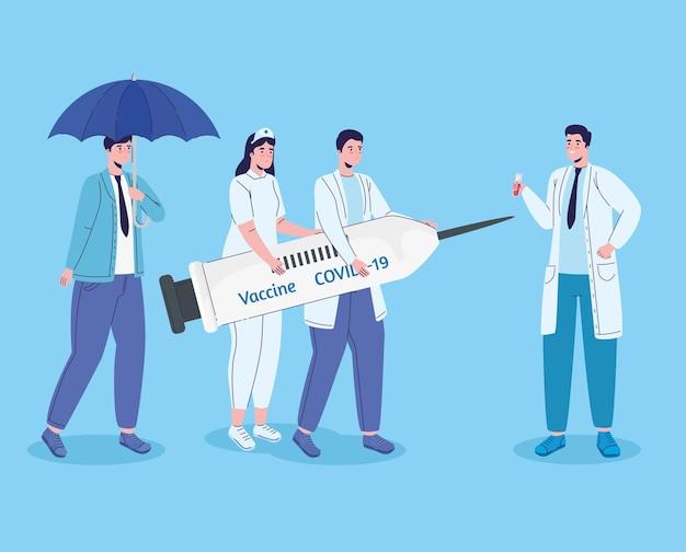 Grupo de médicos levantando seringa com ilustração de vacina e guarda-chuva