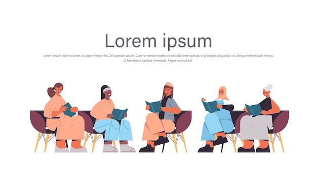 Grupo de mulheres de raça mista sentadas juntas e lendo livros durante a reunião no clube do livro ilustração vetorial espaço de cópia horizontal de corpo inteiro