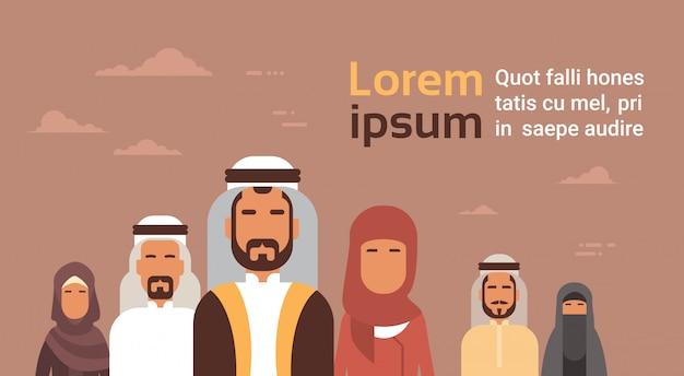 Grupo de pessoas de negócios árabes, espaço de cópia equipe árabe multidão