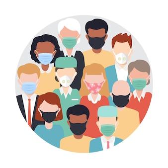 Grupo de pessoas usando máscaras médicas para prevenir doenças