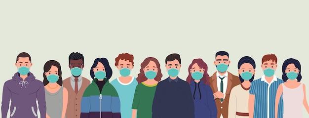 Grupo de pessoas usando máscaras médicas protetoras para proteção