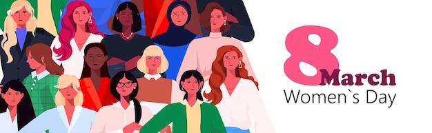 Grupo feminino celebrando banner internacional do dia da mulher, 8 de março
