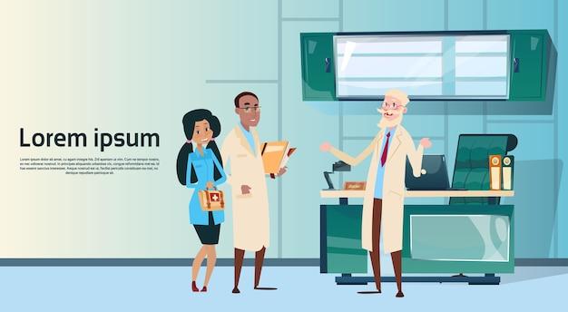 Grupo medial médicos equipe hospitalar gabinete interior