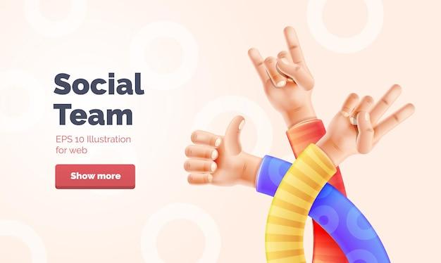 Grupo social três mãos entrelaçadas com diferentes gestos banner da web com espaço de cópia ilustração vetorial representando mãos levantadas com diferentes gestos um conjunto de gestos