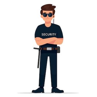 Guarda de segurança ou guarda corpo de plantão