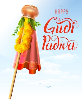 Gudi padwa manuscrita caligrafia texto feriado indiano. pote de ouro e guirlanda de flores