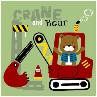 Guindaste e urso desenho animado animal