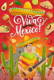 Guitarra de férias de cinco de mayo, sombrero e cacto