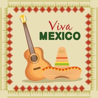 Guitarra e chapéu mexicano