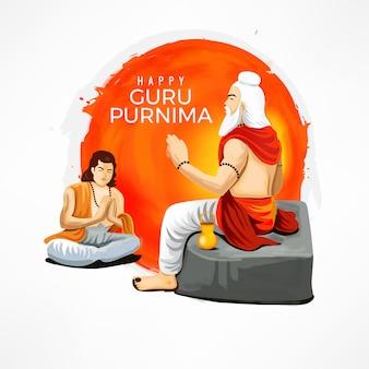 Guru purnima template