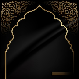 Hajj e umrah, modelo ou competição quran e athan square