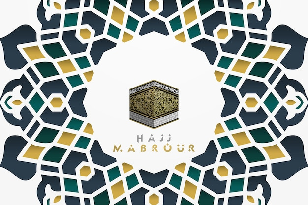 Hajj mabrour cartão islâmico padrão floral desenho vetorial com bela caligrafia árabe
