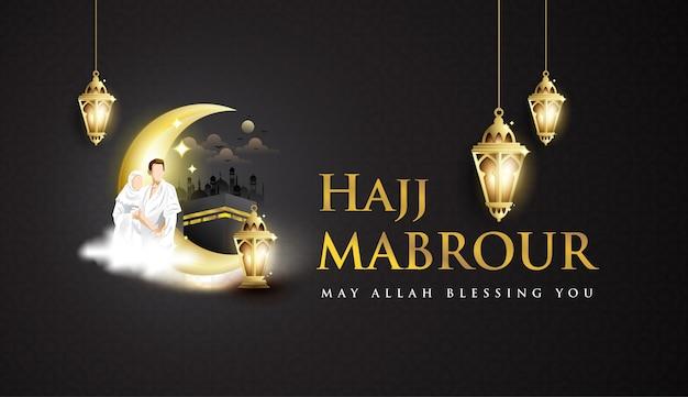 Hajj mabrour fundo com kaaba, homem e mulher hajj personagem