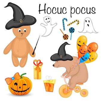 Halloween com animais fofos e atributos tradicionais em fundo branco. estilo de desenho animado. vetor.
