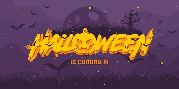 Halloween está chegando banner de texto