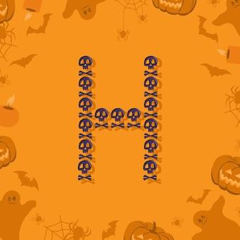 Halloween letra h de caveiras e ossos cruzados para projetar fonte festiva para feriado e festa em orang ...