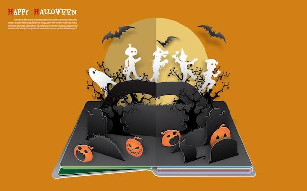 Halloween pop-up livro de vetor.
