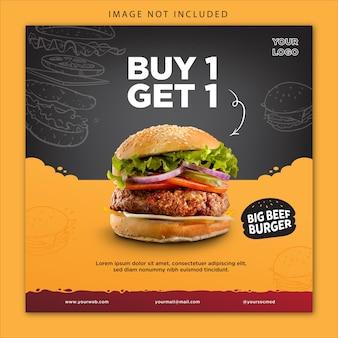 Hambúrguer de banner de mídia social