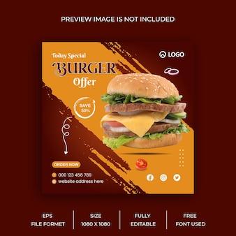 Hambúrguer delicioso fresco e menu de comida de restaurante mídia social pós-design de modelo de banner