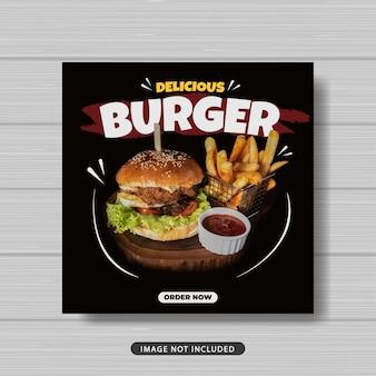 Hambúrguer delicioso promoção de venda de comida mídia social banner modelo de postagem