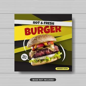 Hambúrguer quente e fresco comida mídia social banner modelo de postagem