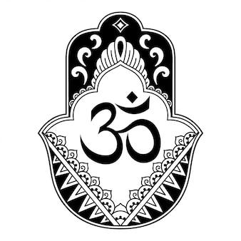 Hamsa mão símbolo desenhado. símbolo decorativo om teste padrão decorativo em estilo oriental