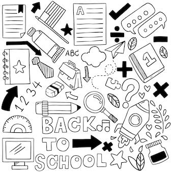 Hand drawn conjunto de ícones de escola ornamentos