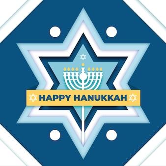 Hanukkah em estilo de papel
