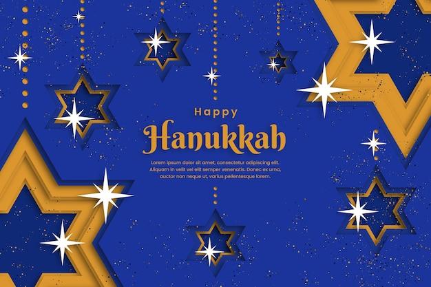 Hanukkahhanukkah em estilo de papel