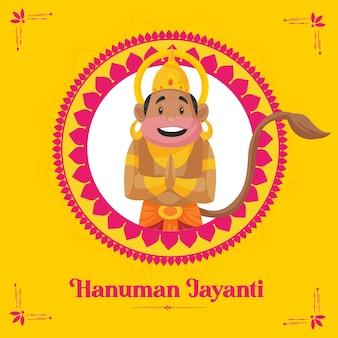 Hanuman jayanti saudações com o senhor hanuman em fundo amarelo