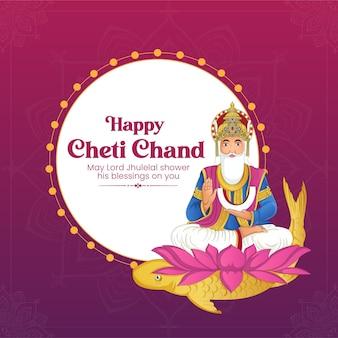 Happu cheti chand lunar hindu de ano novo para os hindus sindi saudações com ilustração do senhor jhulelal