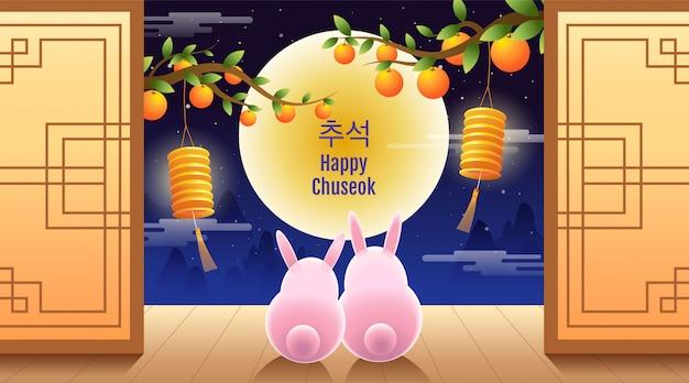 Happy chuseok, festival de meados do outono. coelhos, festival da lua, ilustração vetorial.