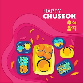 Happy chuseok ou comida do dia de ação de graças em coreano