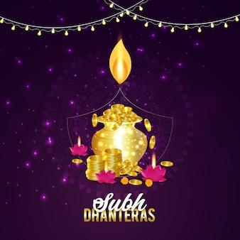 Happy dhanteras design