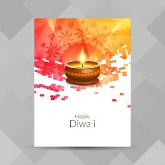 Happy diwali design colorido do folheto