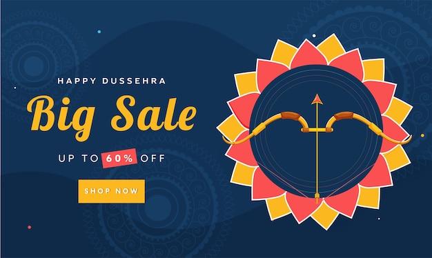 Happy dussehra - design de banner de grande venda