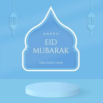 Happy eid mubarak com moderno pódio cilíndrico em azul claro com cor pastel, formato para exposição de produtos. sala de estúdio de cena mínima.