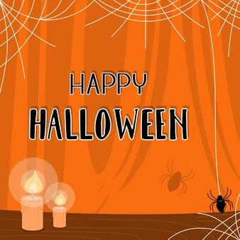 Happy halloween vector banner letras desenhadas à mão no fundo laranja da cortina