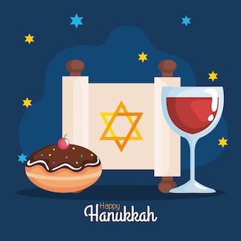 Happy hanukkah cup torah e sufganiot design, feriado celebração festival de religião judaísmo