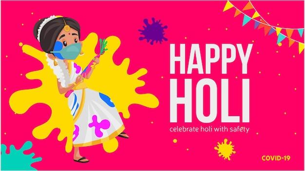Happy holi comemore o holi com design de banner de segurança