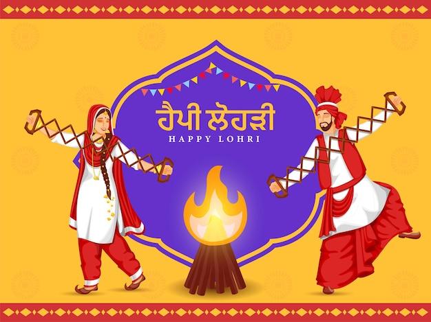Happy lohri concept com texto em punjabi