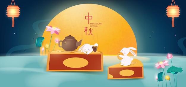 Happy mid autumn festival tradução chinesa festival de mid autumn