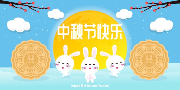 Happy mid autumn festival vector design design de cartaz com o personagem chinês lua e coelho