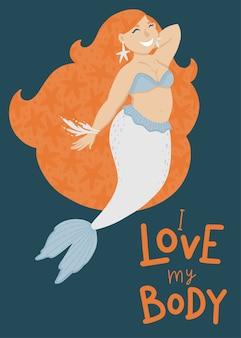 Happy plus size mermaid