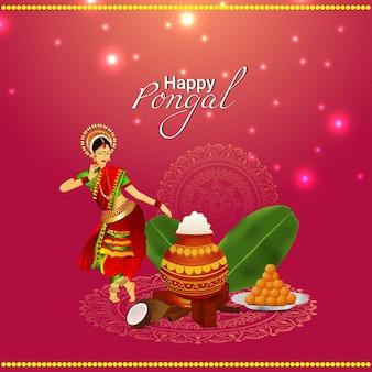 Happy pongal poster design