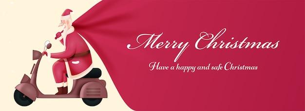 Happy & safe feliz natal banner design com ilustração de papai noel andando de scooter e saco rosa pesado