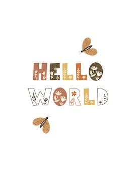 Hello world - desenho do pôster do berçário. ilustração vetorial.