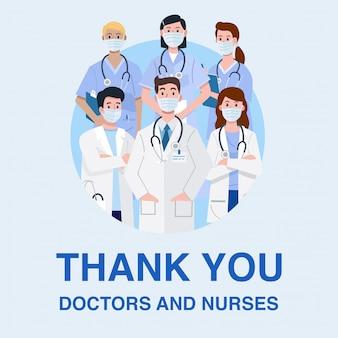 Heróis da linha de frente, ilustração de médicos e enfermeiros personagens vestindo máscaras.