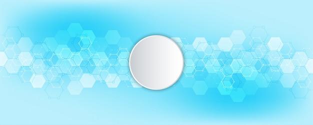 Hexágonos abstratos com fundo em branco do círculo